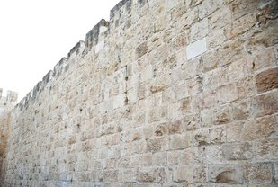 The surrounding wall of the old city of Jerusalem.